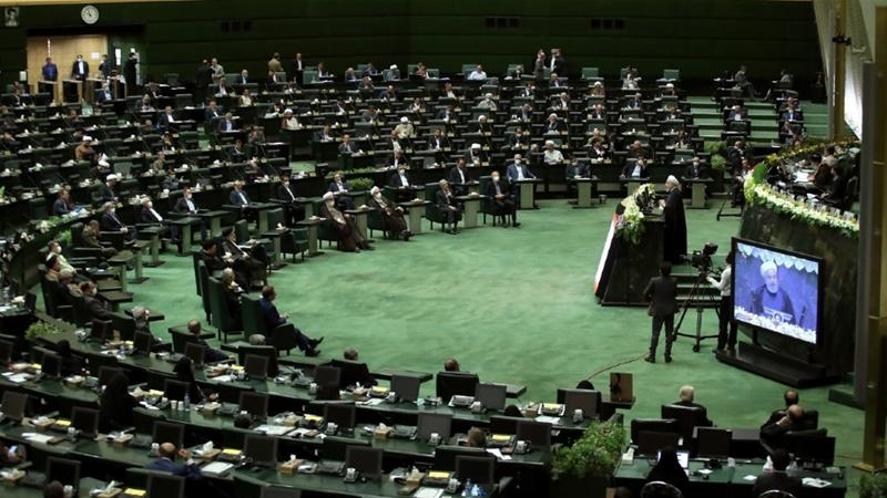 Iran's newly elected parliament convenes despite pandemic