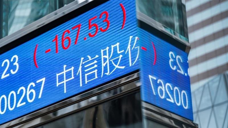 Hong Kong: Stocks start with losses