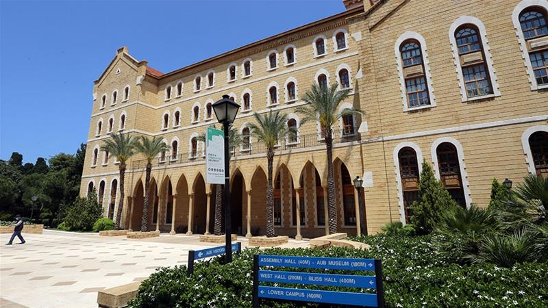 Lebanon PM sues American University of Beirut for $1m