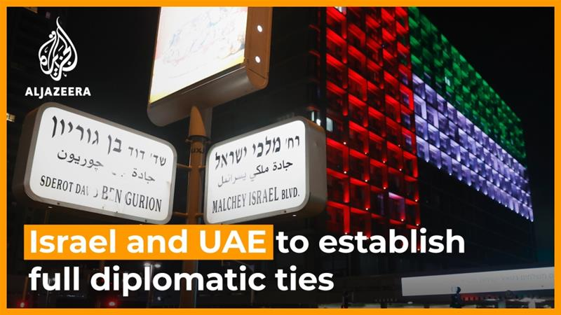 Israel and UAE to establish full diplomatic ties