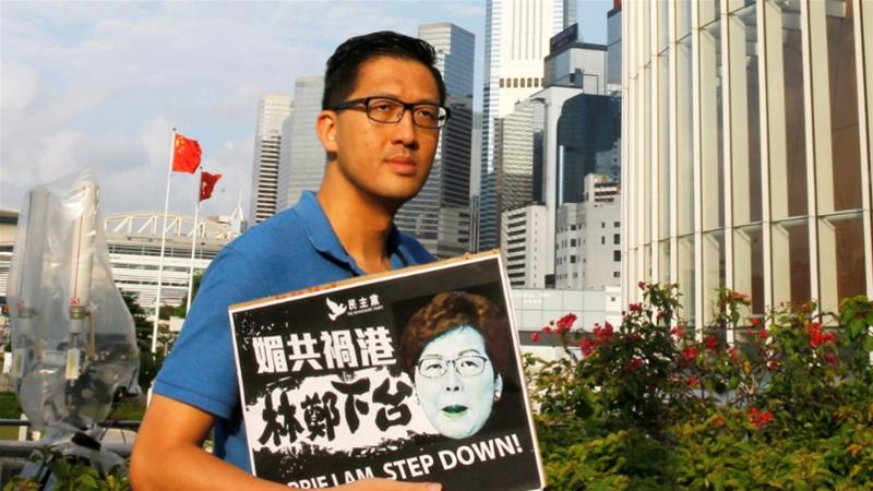 Hong Kong: Police arrested many people in anti-government protest