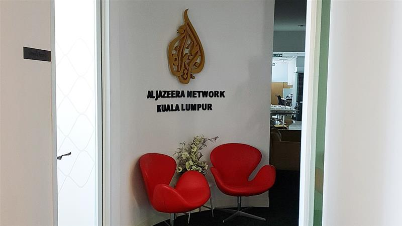PDRM Raids Al Jazeera Office, Confiscates Equipment For Ongoing Investigation