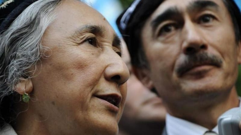 Exiled Uighurs call for China reforms
