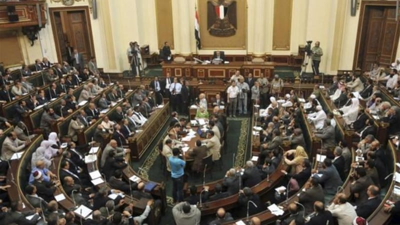 The speaker of Egypt's parliament presided over a brief session of parliament on Tuesday [AP]