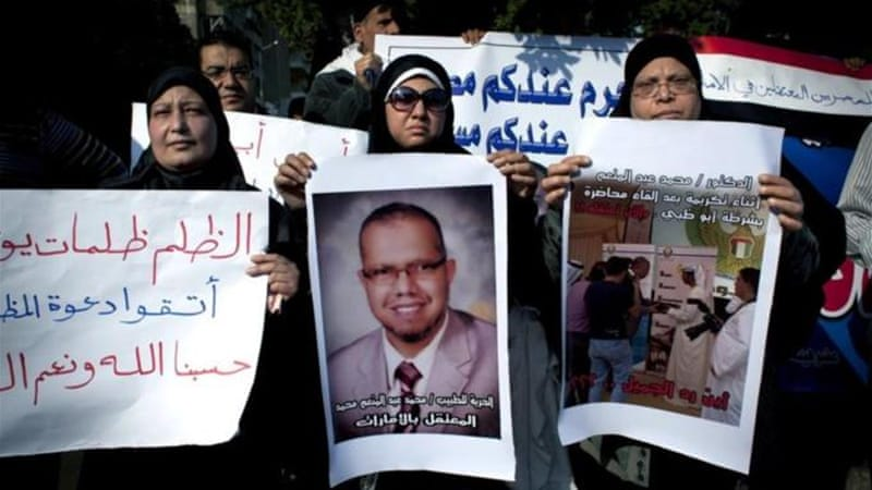 People in Egypt have campaigned for the release of dozens of Emiratis arrested last year [AP]