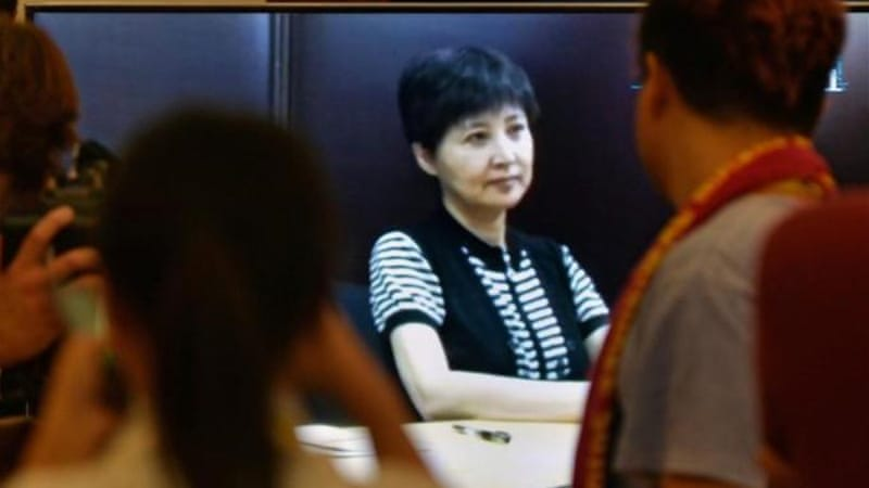 Bo's wife, Gu Kailai, was convicted last year of murdering the British businessman, Neil Heywood [AFP]