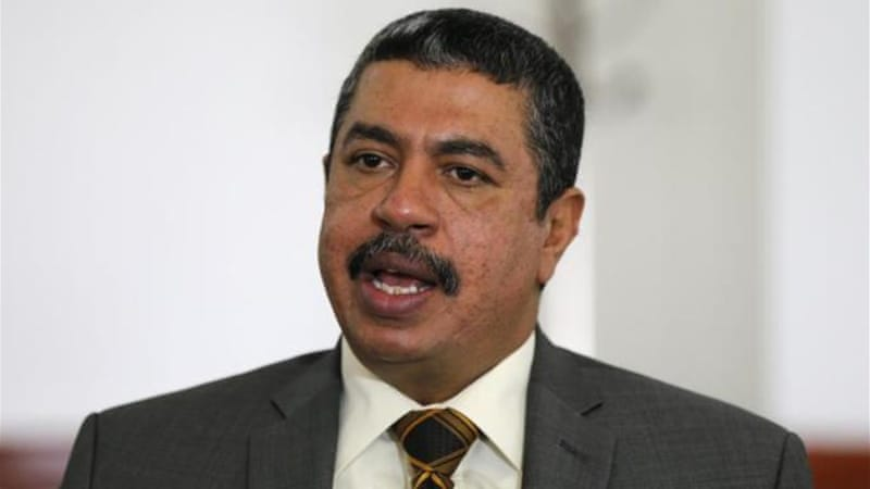 The Houthis have backed the appointment of Khaled Bahah as prime minister [Reuters]