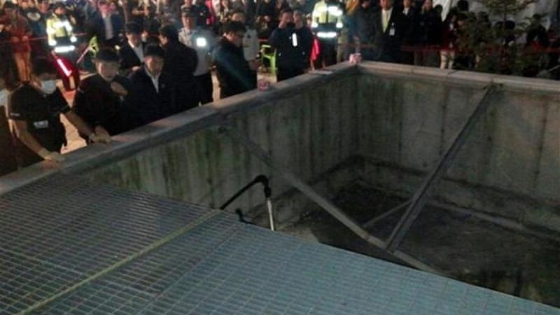 Spectators were reportedly warned against standing on the ventilation grate before it collapsed [AP]