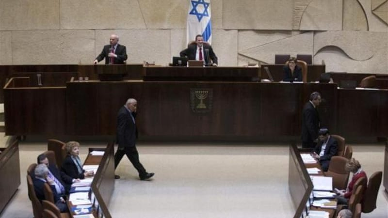 Further votes are expected next week that will officially dissolve Israel's parliament [EPA]