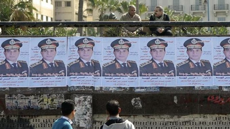 Egypt's army chief, Field Marshall Abdel Fattah el-Sisi, is expected to announce a tilt at the presidency [AFP]