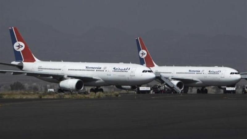A Yemenia airways plane was arriving from the capital Sanaa [Reuters]