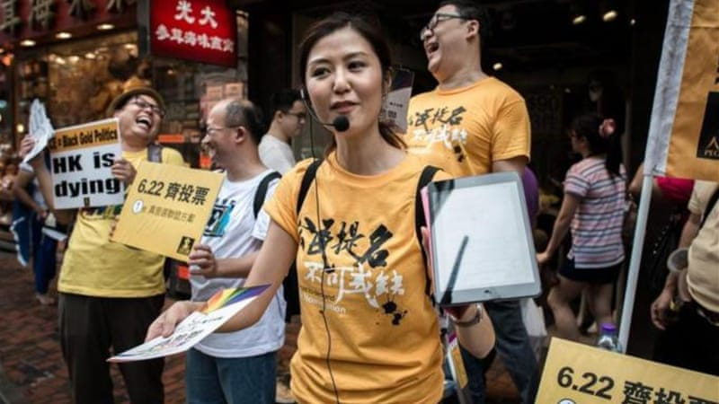 Tensions are running high in Hong Kong before the expected major rally on Tuesday seeking reforms [AFP]