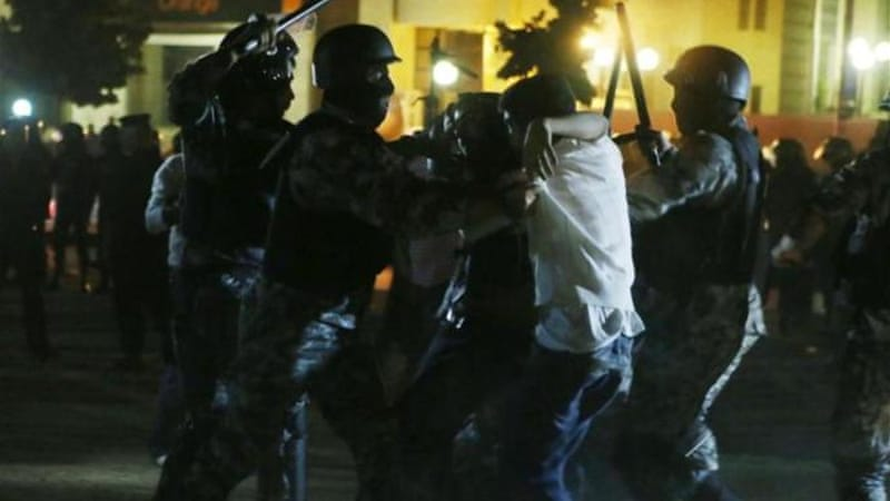 Jordanian police officers used force to disperse the crowd, and arrested a few of the protesters [Getty Images]