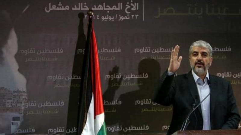 Hamas rejects a ceasefire with Israel unless the blockade on the Gaza Strip is lifted [AFP]