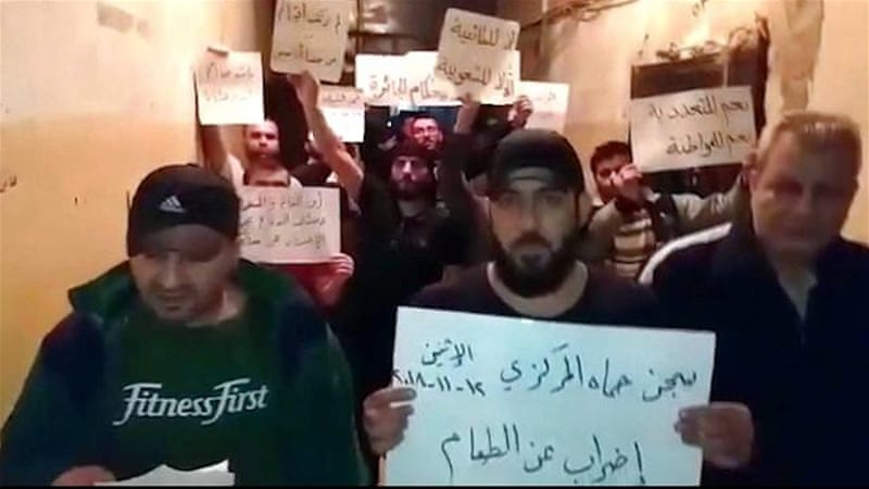 Syrian prisoners on hunger strike to protest death sentence