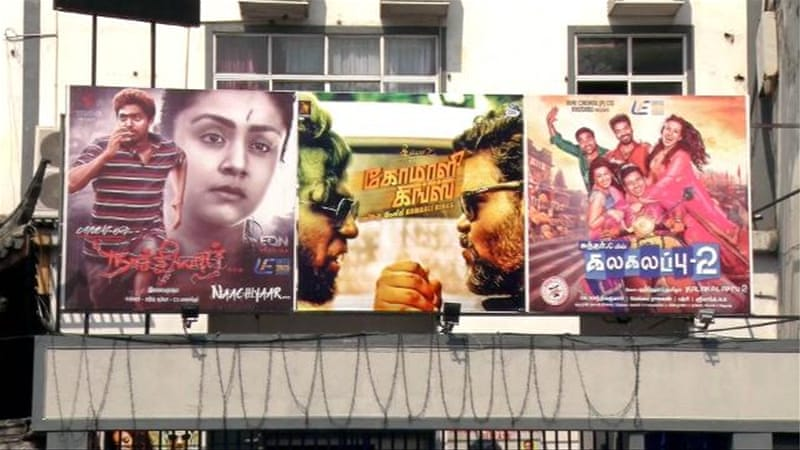 \'Komaali Kings\': 40-year revival of Sri Lankan Tamil cinema?