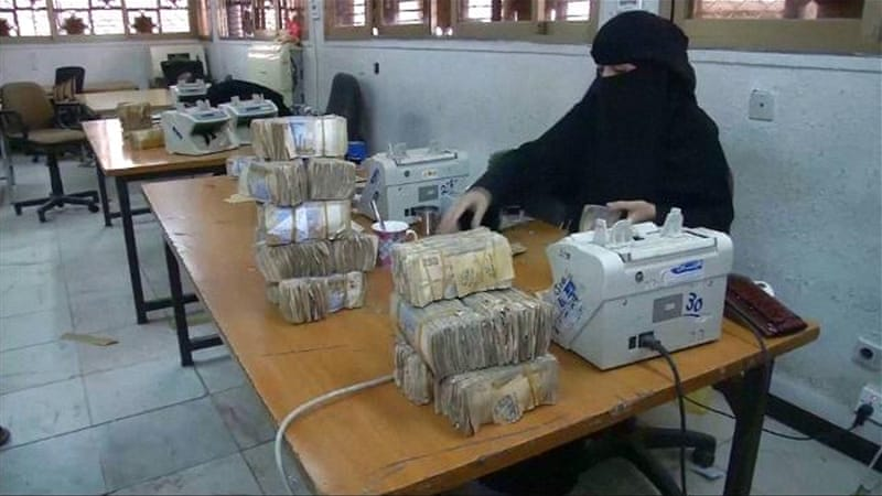 Yemen's central bank closes over shortage of funds