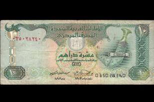 UAE rules out dihram revaluation | News | Al Jazeera