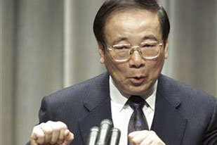 Taiwan names new premier | News | Al Jazeera