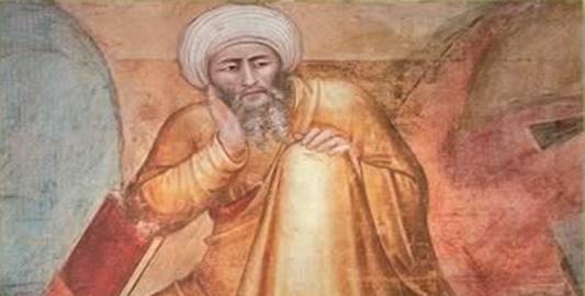 Ibn Rushd (Averroes) (1126—1198)