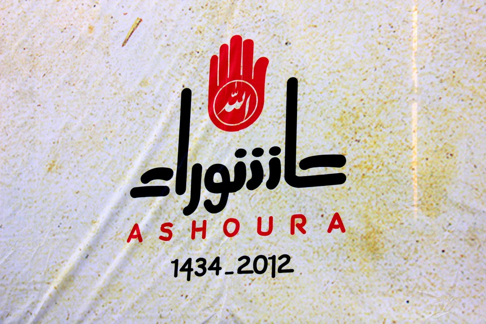 The Day of Ashura is a day of mourning for the martyrdom of Imam Hussain, the grandson of the Prophet Mohammed, who was killed in the Battle of Karbala in 680 AD.