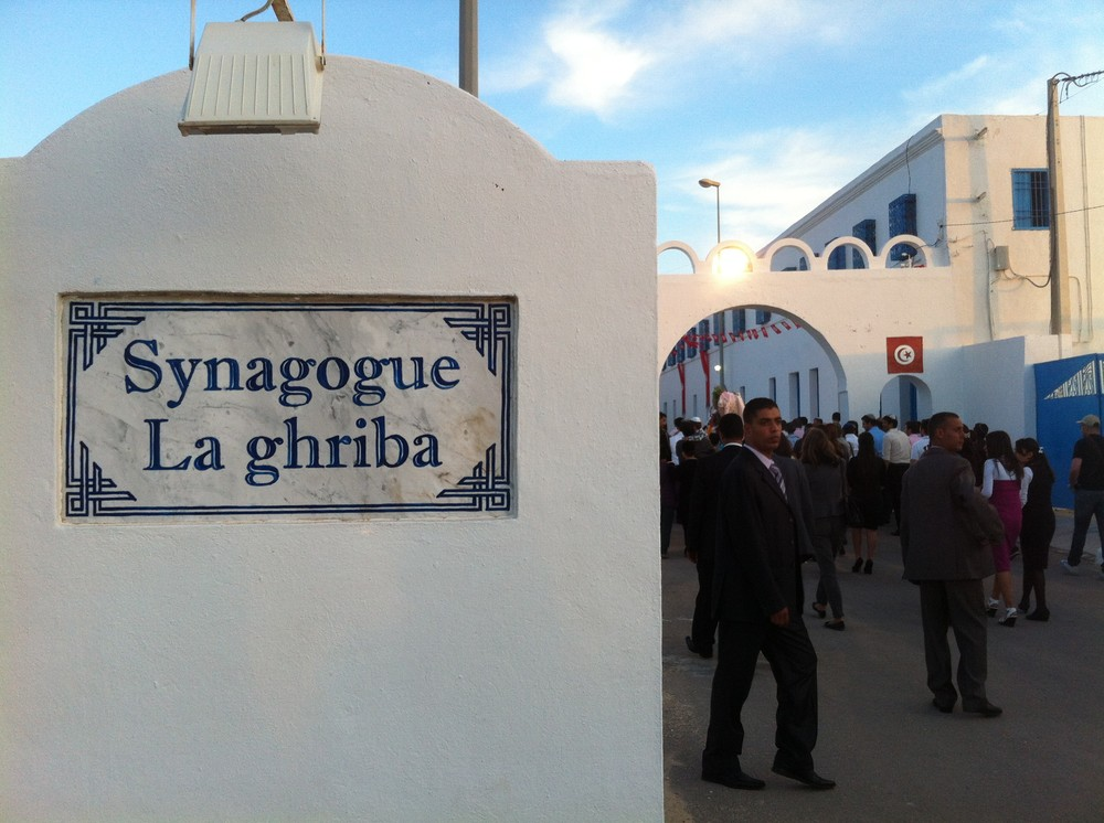 "For decades, the Jews of Djerba have hosted a pilgrimage to La Ghriba synagogue on the minor holiday of Lag B(***)Omer. The event is referred to in Hebrew as a ""Hiloula"", the annual custom of traveling to the burial sites of revered spiritual leaders."