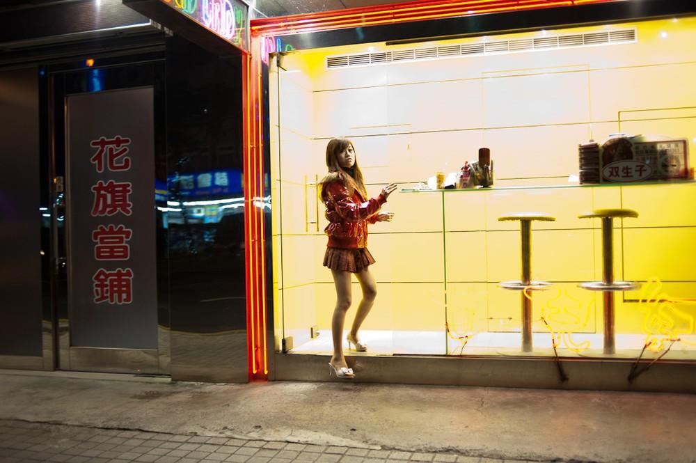 Taiwan's betel nut beauties     Al Jazeera