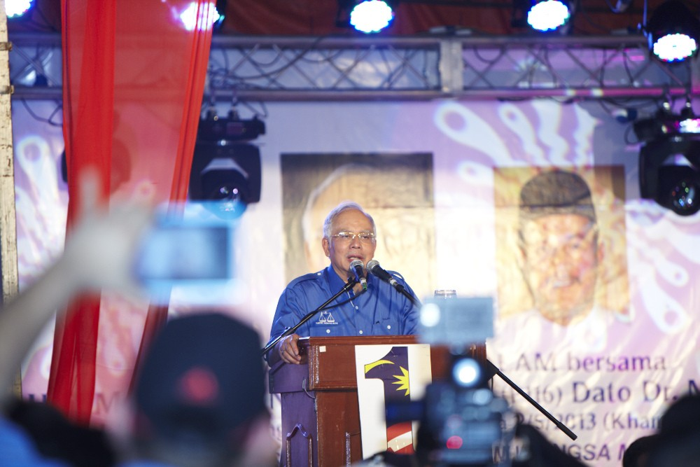 Promoting national unity in malaysian public