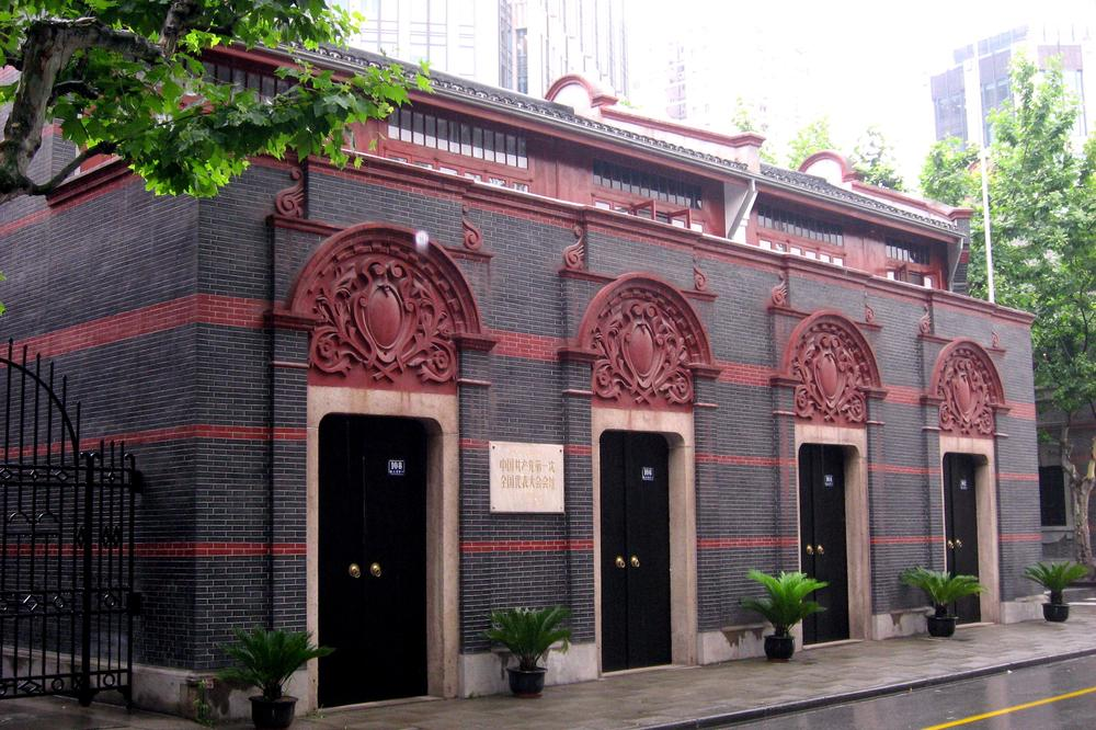 The site of the First National Congress of the Chinese Communist Party is a museum in the city of Shanghai.