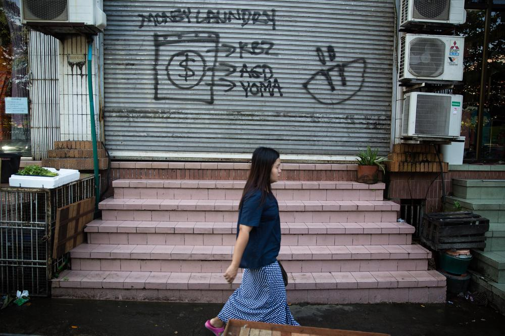 <p>Graffiti shows a washing machine laundering money for three banks owned by so-called cronies. Aung Ko Win, a close associate of the former junta(***)s number two, owns KBZ Bank, KBZ airlines and founded Kanbawza United Football Club. AGD, or Asia Green Development Bank, is part of a sprawling empire run Tay Zar, by far Myanmar(***)s most infamous alleged crony, who also founded the Yangon United Football Club. Serge Pun, worth $500m according to Forbes Asia, founded Yoma bank in 1993 and is now CEO of Yoma Strategic Holdings, a Singapore listed outfit with interests in real estate, agribusiness, trading and automobile services.</p>