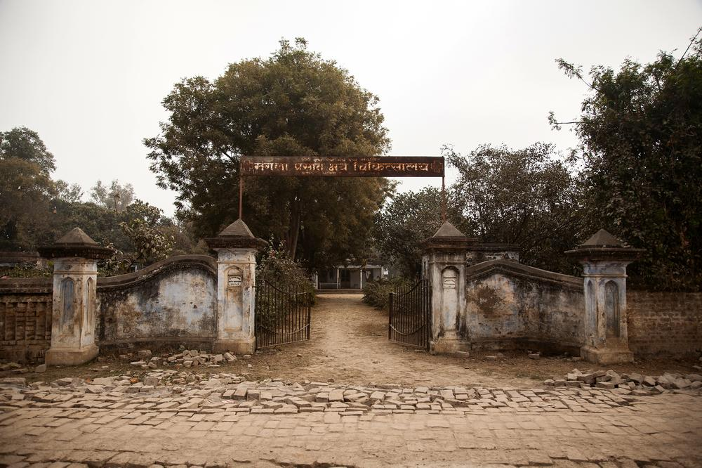 The entrance to the Ashapur leprosy colony.