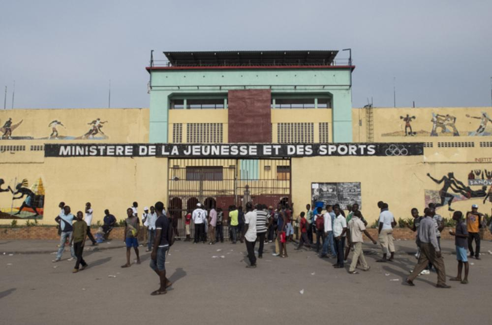<p>The Congolese Ministry of Youth and Sports, located inside the 20 Mai Stadium, hosts daily boxing practices. This location houses the locker room used by Ali in the Rumble.</p>