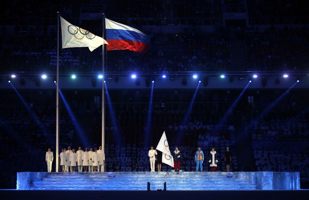 Сочи 2014 Олимпиада олимпийский огонь бесплатно