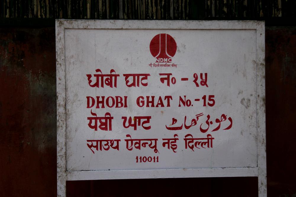 <p>Dhobi Ghat No.15, located near the Parliament House of India in New Delhi, has the bigwig politicians of the country as its main customers.</p>