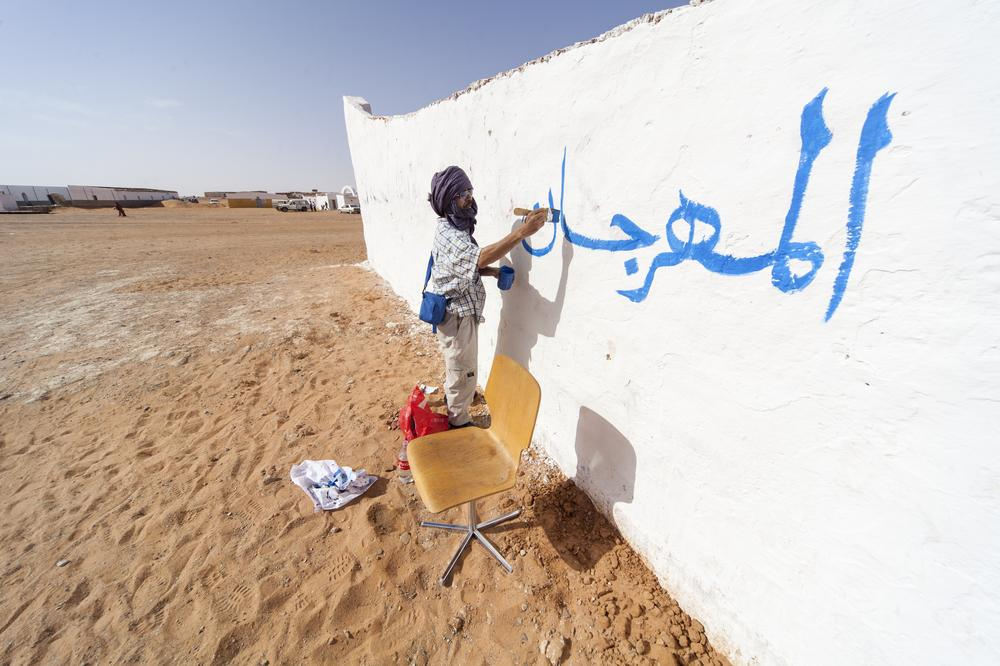 <p>The Sahara International film festival, known as FiSahara, took place in a sun-baked refugee camp deep in the Algerian desert.</p>