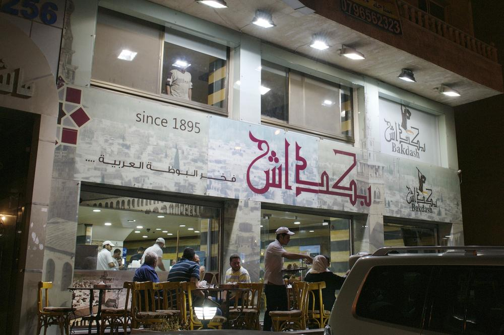 This wildly popular Syrian ice cream shop was founded in 1895 in the Hamidiyah Souq in the Old City of Damascus. In May 2013, Jordanian Musa Ababneh opened a branch in Amman.