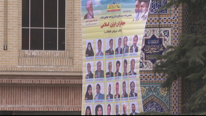 Iran: Thousands of candidates disqualified ahead of elections thumbnail