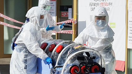 South Korea: Emergency measures after rise in coronavirus cases thumbnail