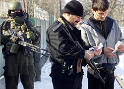 Russian forces say they confiscated guns and literature