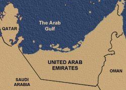 The UAE reportedly wants a 1974 border treaty amended