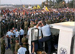 Police prevented the marchers from reaching the Gaza settlers