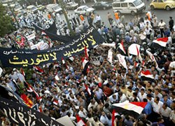 The Muslim Brotherhood is the largest opposition group in Egypt