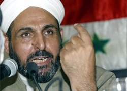 Al-Kubaysi said AMS will not participate under occupation