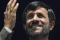Ahmadinejad rejected a reported EU incentive plan