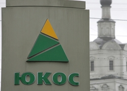 Yukos was Russia's largest privately-owned oil firm