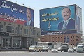 Yemen's president is expected to win the elections