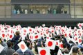 Teachers had been ordered to stand up for Japan's flag