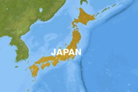 Waves were expected to hit the coasts of Japan's northern island Hokkaido and the main island Honshu
