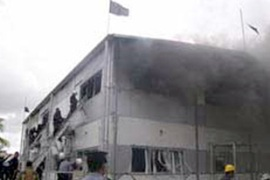 Buildings were set on fire by the protesters