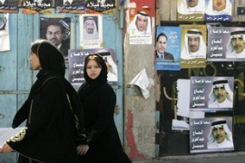 Shia opposition groups did well in the first round of elections
